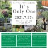 OnlyOne_1269-1